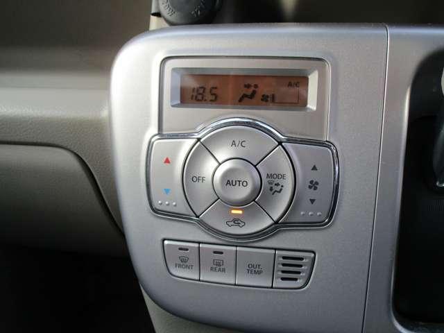 G 禁煙 低車速衝突被害軽減ブレーキ 前方誤発進抑制機能 クラリオンCDチューナー Bluetooth 左側電動スライドドア 電動格納ドアミラー リヤゲートスポイラー HIDヘッドランプ ドアバイザー(15枚目)
