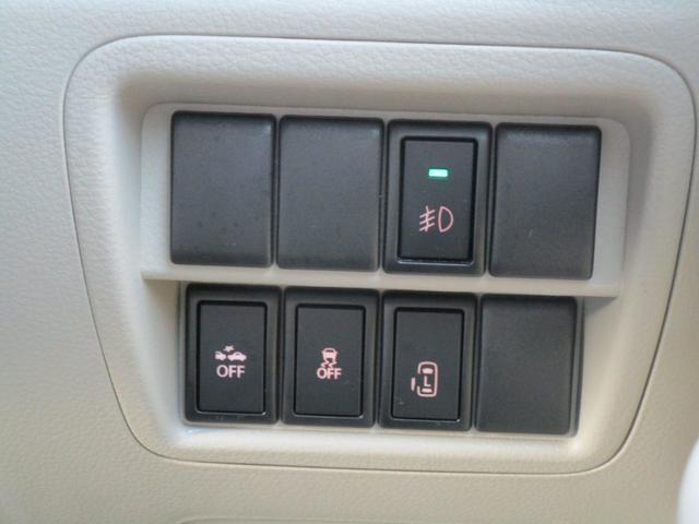 G 禁煙 低車速衝突被害軽減ブレーキ 前方誤発進抑制機能 クラリオンCDチューナー Bluetooth 左側電動スライドドア 電動格納ドアミラー リヤゲートスポイラー HIDヘッドランプ ドアバイザー(47枚目)