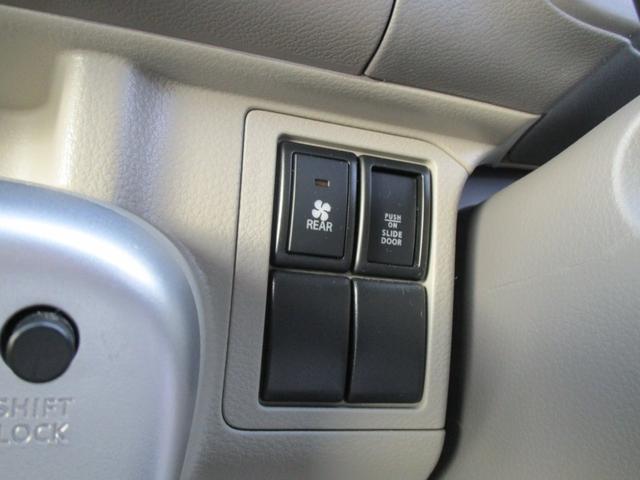 G 禁煙 低車速衝突被害軽減ブレーキ 前方誤発進抑制機能 クラリオンCDチューナー Bluetooth 左側電動スライドドア 電動格納ドアミラー リヤゲートスポイラー HIDヘッドランプ ドアバイザー(52枚目)