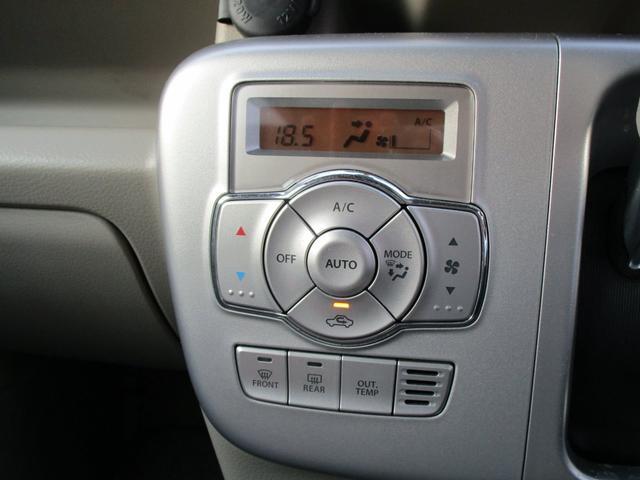 G 禁煙 低車速衝突被害軽減ブレーキ 前方誤発進抑制機能 クラリオンCDチューナー Bluetooth 左側電動スライドドア 電動格納ドアミラー リヤゲートスポイラー HIDヘッドランプ ドアバイザー(53枚目)