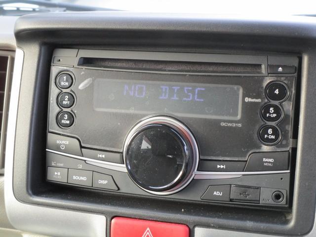 G 禁煙 低車速衝突被害軽減ブレーキ 前方誤発進抑制機能 クラリオンCDチューナー Bluetooth 左側電動スライドドア 電動格納ドアミラー リヤゲートスポイラー HIDヘッドランプ ドアバイザー(55枚目)