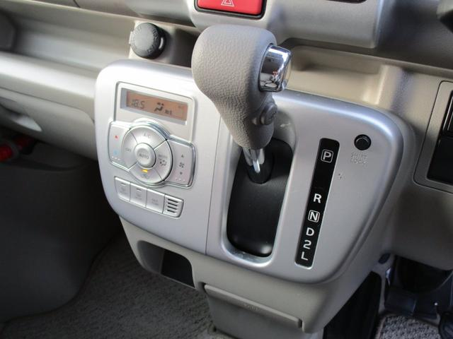 G 禁煙 低車速衝突被害軽減ブレーキ 前方誤発進抑制機能 クラリオンCDチューナー Bluetooth 左側電動スライドドア 電動格納ドアミラー リヤゲートスポイラー HIDヘッドランプ ドアバイザー(56枚目)