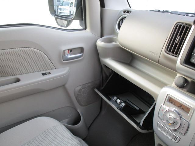 G 禁煙 低車速衝突被害軽減ブレーキ 前方誤発進抑制機能 クラリオンCDチューナー Bluetooth 左側電動スライドドア 電動格納ドアミラー リヤゲートスポイラー HIDヘッドランプ ドアバイザー(57枚目)