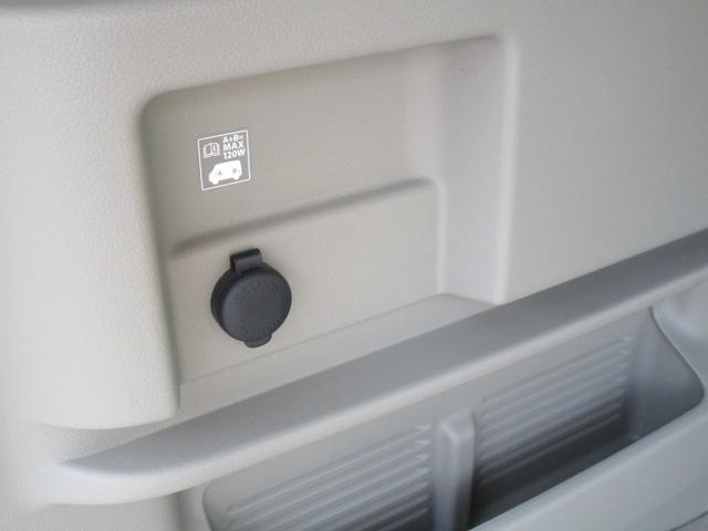G 禁煙 低車速衝突被害軽減ブレーキ 前方誤発進抑制機能 クラリオンCDチューナー Bluetooth 左側電動スライドドア 電動格納ドアミラー リヤゲートスポイラー HIDヘッドランプ ドアバイザー(71枚目)