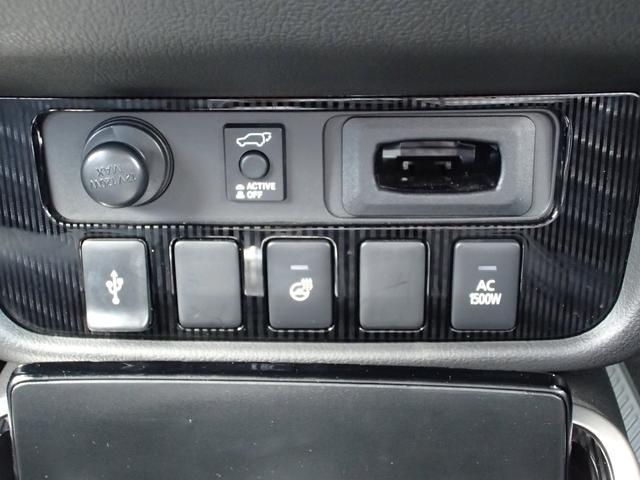 Gプレミアムパッケージ 禁煙 2400cc 電池容量残存率90パーセント 本革シート スマホ連携ディスプレイ ルーフレール AC100V 前後障害物センサー 全方位カメラ 電動パーキングブレーキ ボンネットフードエンブレム(41枚目)