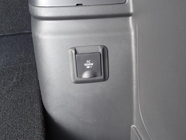 Gプレミアムパッケージ 禁煙 2400cc 電池容量残存率90パーセント 本革シート スマホ連携ディスプレイ ルーフレール AC100V 前後障害物センサー 全方位カメラ 電動パーキングブレーキ ボンネットフードエンブレム(63枚目)