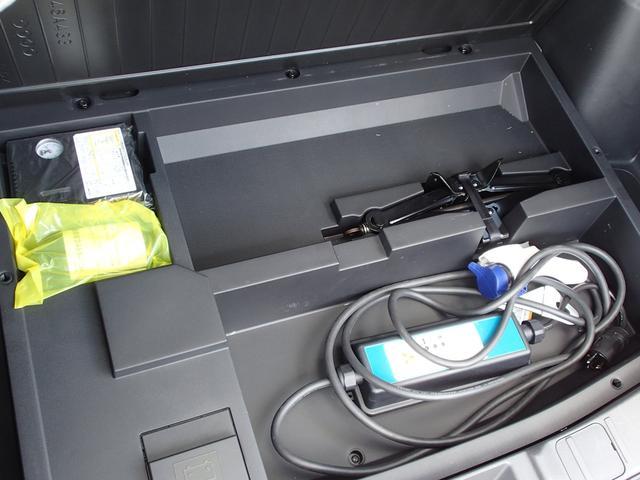 Gプレミアムパッケージ 禁煙 2400cc 電池容量残存率90パーセント 本革シート スマホ連携ディスプレイ ルーフレール AC100V 前後障害物センサー 全方位カメラ 電動パーキングブレーキ ボンネットフードエンブレム(65枚目)