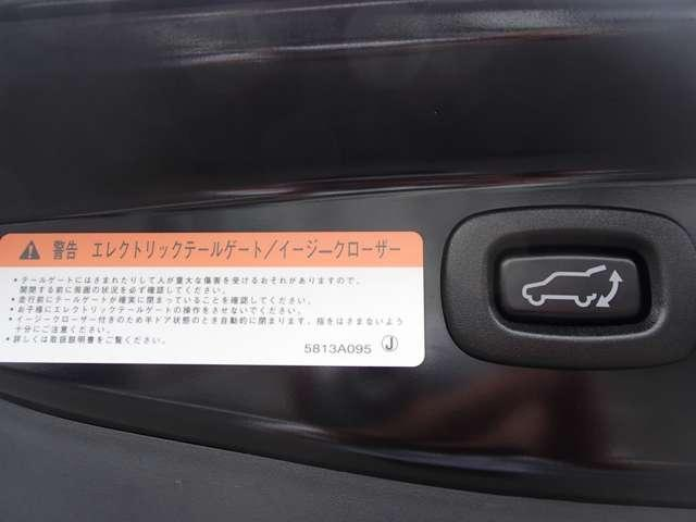 G 2400cc プラグインハイブリッド 禁煙車 本革シート(ブラック) シートヒーター パワーシート 電動サンルーフ 電動テールゲート 100V電源(1500W) 電動パーキング コーナーセンサー 誤発進抑制 全方位カメラ ワンオーナー(17枚目)