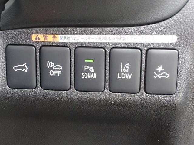 G 2400cc プラグインハイブリッド 禁煙車 本革シート(ブラック) シートヒーター パワーシート 電動サンルーフ 電動テールゲート 100V電源(1500W) 電動パーキング コーナーセンサー 誤発進抑制 全方位カメラ ワンオーナー(31枚目)