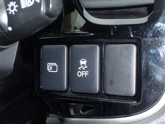 G 2400cc プラグインハイブリッド 禁煙車 本革シート(ブラック) シートヒーター パワーシート 電動サンルーフ 電動テールゲート 100V電源(1500W) 電動パーキング コーナーセンサー 誤発進抑制 全方位カメラ ワンオーナー(32枚目)