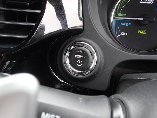 G 2400cc プラグインハイブリッド 禁煙車 本革シート(ブラック) シートヒーター パワーシート 電動サンルーフ 電動テールゲート 100V電源(1500W) 電動パーキング コーナーセンサー 誤発進抑制 全方位カメラ ワンオーナー(37枚目)