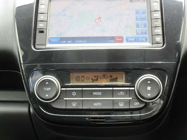 G 禁煙 7型ワイドナビ ワンセグTV CDチューナー バックカメラ アイドリングストップ ETC オートエアコン 電動格納ミラー リヤゲートスポイラー エンジンプッシュ ドアバイザー ワンオーナー(14枚目)
