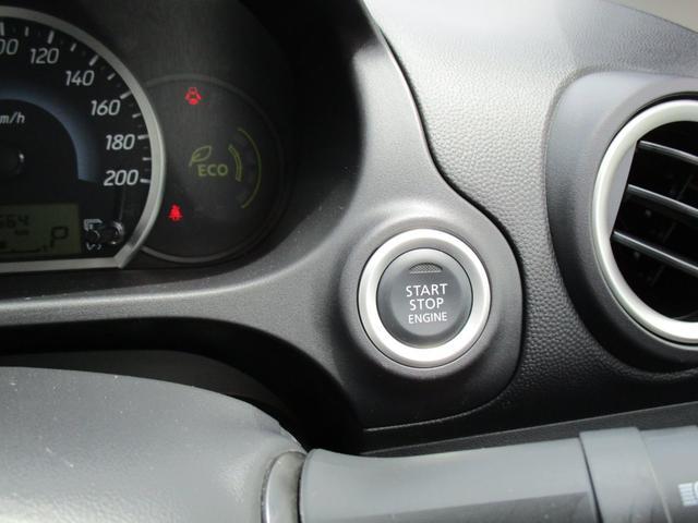 G 禁煙 7型ワイドナビ ワンセグTV CDチューナー バックカメラ アイドリングストップ ETC オートエアコン 電動格納ミラー リヤゲートスポイラー エンジンプッシュ ドアバイザー ワンオーナー(39枚目)