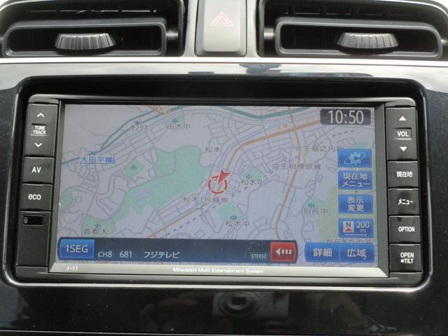 G 禁煙 7型ワイドナビ ワンセグTV CDチューナー バックカメラ アイドリングストップ ETC オートエアコン 電動格納ミラー リヤゲートスポイラー エンジンプッシュ ドアバイザー ワンオーナー(47枚目)