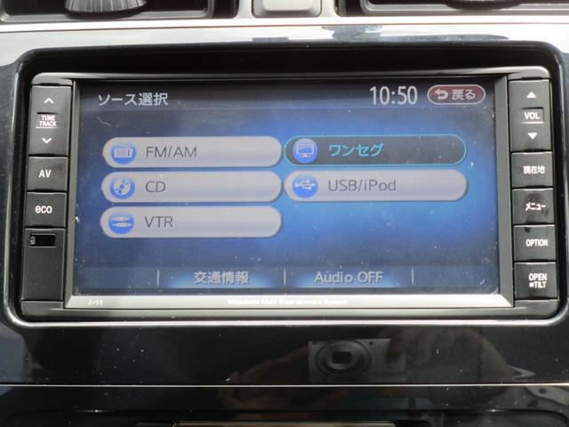 G 禁煙 7型ワイドナビ ワンセグTV CDチューナー バックカメラ アイドリングストップ ETC オートエアコン 電動格納ミラー リヤゲートスポイラー エンジンプッシュ ドアバイザー ワンオーナー(49枚目)