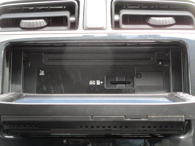 G 禁煙 7型ワイドナビ ワンセグTV CDチューナー バックカメラ アイドリングストップ ETC オートエアコン 電動格納ミラー リヤゲートスポイラー エンジンプッシュ ドアバイザー ワンオーナー(50枚目)