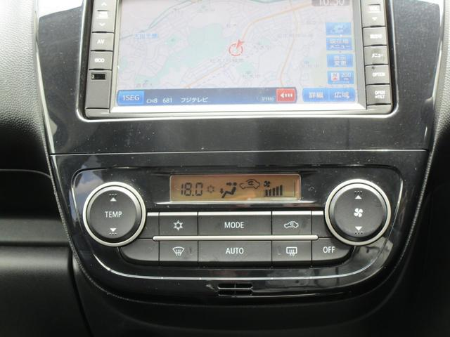 G 禁煙 7型ワイドナビ ワンセグTV CDチューナー バックカメラ アイドリングストップ ETC オートエアコン 電動格納ミラー リヤゲートスポイラー エンジンプッシュ ドアバイザー ワンオーナー(51枚目)