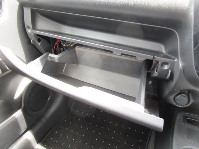 G 禁煙 7型ワイドナビ ワンセグTV CDチューナー バックカメラ アイドリングストップ ETC オートエアコン 電動格納ミラー リヤゲートスポイラー エンジンプッシュ ドアバイザー ワンオーナー(53枚目)