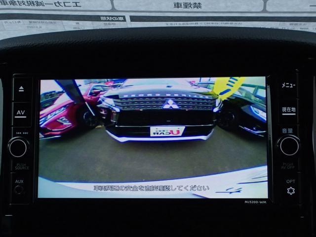 G 2400cc プラグインハイブリッド パノラマサンルーフ 電気温水式ヒーター 車両検知警報システム(後側方&後退時) メモリーナビ フルセグ ナビ連動ドライブレコーダー (バックカメラ&ETC非装着) 社有車UP 禁煙車 オンライン相談可(4枚目)