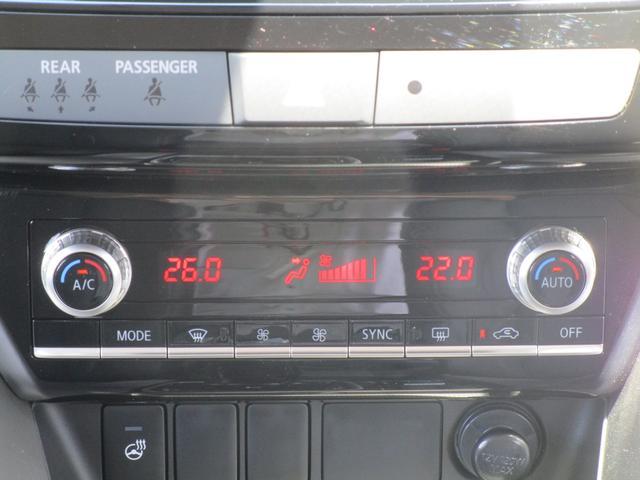 G 2400cc プラグインハイブリッド パノラマサンルーフ 電気温水式ヒーター 車両検知警報システム(後側方&後退時) メモリーナビ フルセグ ナビ連動ドライブレコーダー (バックカメラ&ETC非装着) 社有車UP 禁煙車 オンライン相談可(42枚目)
