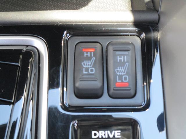 G 2400cc プラグインハイブリッド パノラマサンルーフ 電気温水式ヒーター 車両検知警報システム(後側方&後退時) メモリーナビ フルセグ ナビ連動ドライブレコーダー (バックカメラ&ETC非装着) 社有車UP 禁煙車 オンライン相談可(45枚目)