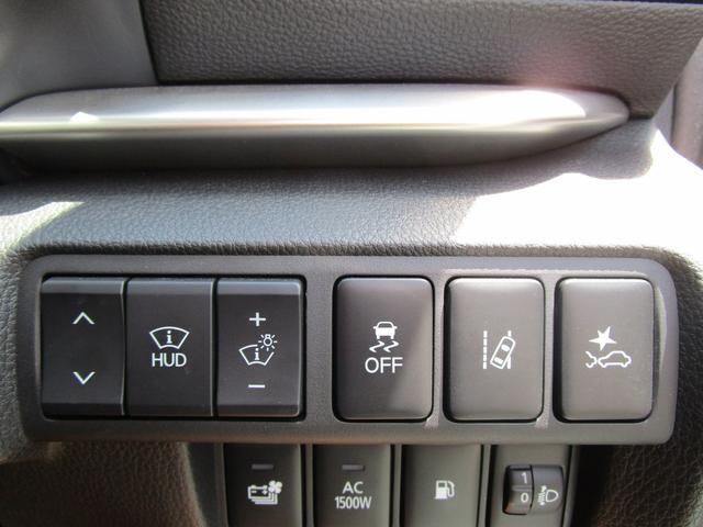 G 2400cc プラグインハイブリッド パノラマサンルーフ 電気温水式ヒーター 車両検知警報システム(後側方&後退時) メモリーナビ フルセグ ナビ連動ドライブレコーダー (バックカメラ&ETC非装着) 社有車UP 禁煙車 オンライン相談可(55枚目)
