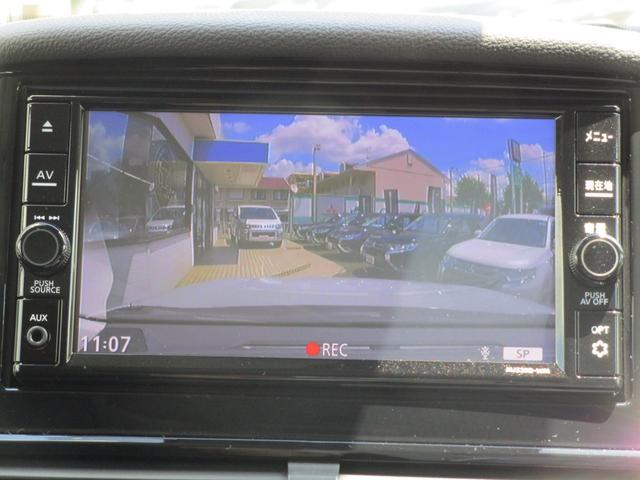 G 2400cc プラグインハイブリッド パノラマサンルーフ 電気温水式ヒーター 車両検知警報システム(後側方&後退時) メモリーナビ フルセグ ナビ連動ドライブレコーダー (バックカメラ&ETC非装着) 社有車UP 禁煙車 オンライン相談可(59枚目)
