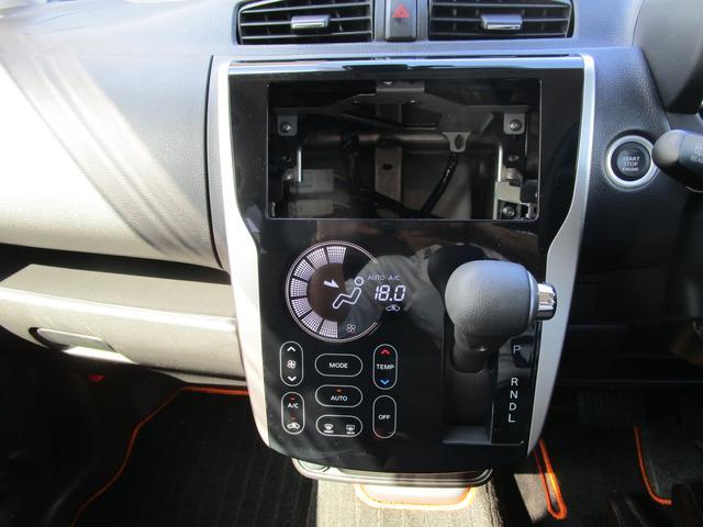 アクティブギア 660cc ターボ車 インパネCVT 衝突被害軽減ブレーキ 誤発進抑制(前進) コンプリートパッケージ(専用フロアマット、アルミデカール) オーディオレス 全方位カメラ内蔵ルームミラー 禁煙車 ワンオーナー オンライン相談可能(38枚目)