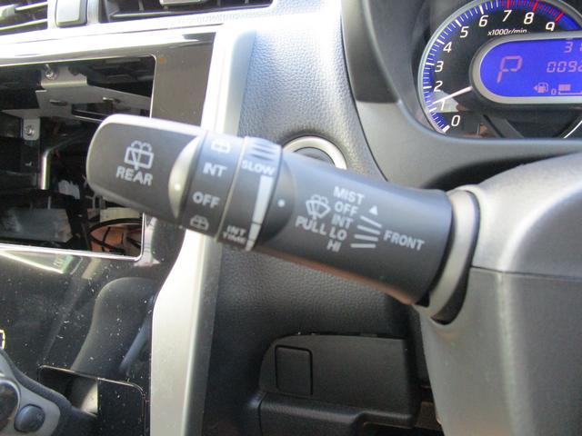 アクティブギア 660cc ターボ車 インパネCVT 衝突被害軽減ブレーキ 誤発進抑制(前進) コンプリートパッケージ(専用フロアマット、アルミデカール) オーディオレス 全方位カメラ内蔵ルームミラー 禁煙車 ワンオーナー オンライン相談可能(46枚目)
