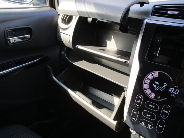 アクティブギア 660cc ターボ車 インパネCVT 衝突被害軽減ブレーキ 誤発進抑制(前進) コンプリートパッケージ(専用フロアマット、アルミデカール) オーディオレス 全方位カメラ内蔵ルームミラー 禁煙車 ワンオーナー オンライン相談可能(50枚目)