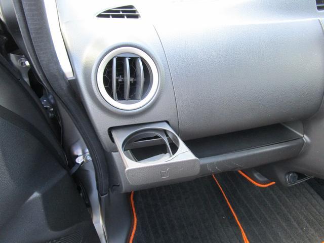 アクティブギア 660cc ターボ車 インパネCVT 衝突被害軽減ブレーキ 誤発進抑制(前進) コンプリートパッケージ(専用フロアマット、アルミデカール) オーディオレス 全方位カメラ内蔵ルームミラー 禁煙車 ワンオーナー オンライン相談可能(60枚目)