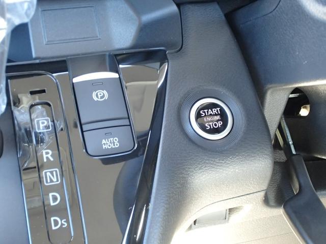 T 安全・快適・後席PKG 届出済未使用ターボ 4WD 左右電動スライドドア 全方位カメラ フルエアバック マイパイロット コーナーセンサー 横滑り防止装置 フォグランプ 電動格納リモコンドアミラー 禁煙(32枚目)