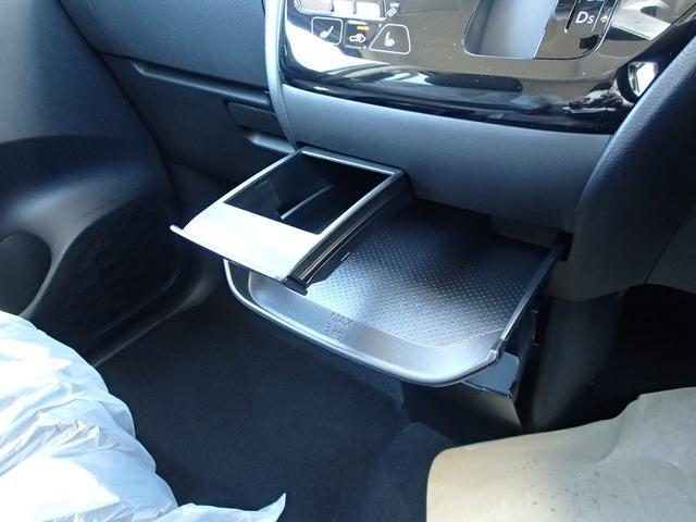 T 安全・快適・後席PKG 届出済未使用ターボ 4WD 左右電動スライドドア 全方位カメラ フルエアバック マイパイロット コーナーセンサー 横滑り防止装置 フォグランプ 電動格納リモコンドアミラー 禁煙(42枚目)