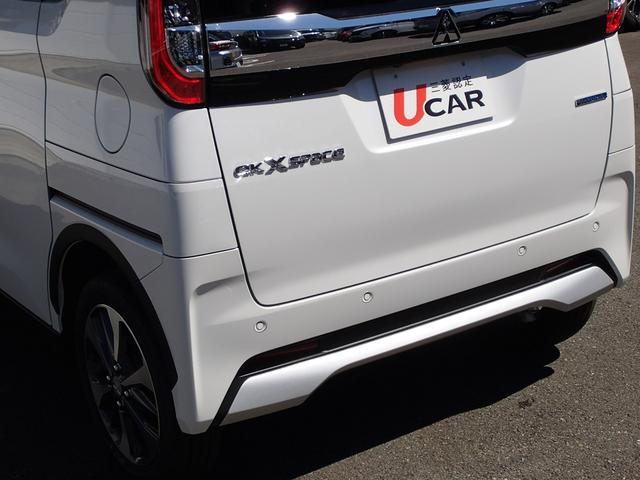 T 安全・快適・後席PKG 届出済未使用ターボ 4WD 左右電動スライドドア 全方位カメラ フルエアバック マイパイロット コーナーセンサー 横滑り防止装置 フォグランプ 電動格納リモコンドアミラー 禁煙(57枚目)