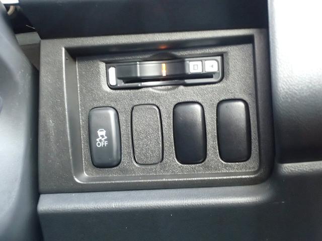 アクティブギア 7人乗 2200cc クリーンディーゼル 禁煙車 アルパイン製9インチナビ&10.1型後席モニター フルセグ バックカメラ ETC車載器 両側電動スライドドア シートヒーター ハーフレザーシート ワンオーナー オンライン相談可能(33枚目)
