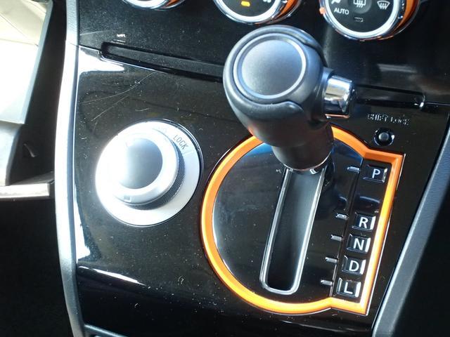 アクティブギア 7人乗 2200cc クリーンディーゼル 禁煙車 アルパイン製9インチナビ&10.1型後席モニター フルセグ バックカメラ ETC車載器 両側電動スライドドア シートヒーター ハーフレザーシート ワンオーナー オンライン相談可能(36枚目)