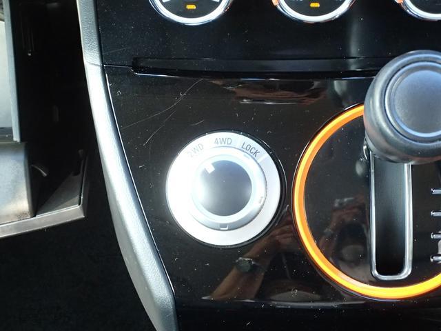 アクティブギア 7人乗 2200cc クリーンディーゼル 禁煙車 アルパイン製9インチナビ&10.1型後席モニター フルセグ バックカメラ ETC車載器 両側電動スライドドア シートヒーター ハーフレザーシート ワンオーナー オンライン相談可能(37枚目)