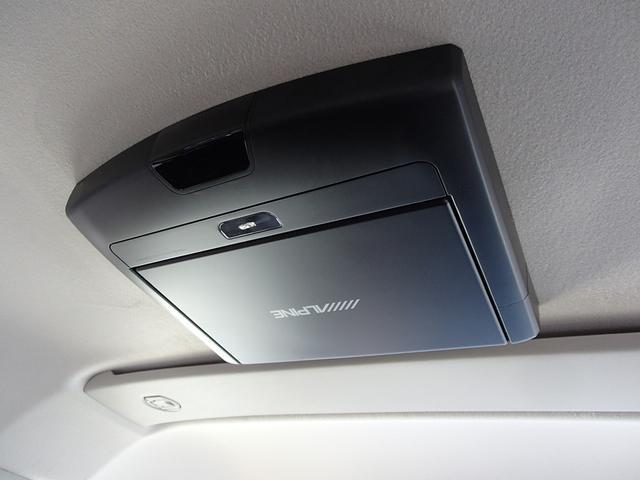 アクティブギア 7人乗 2200cc クリーンディーゼル 禁煙車 アルパイン製9インチナビ&10.1型後席モニター フルセグ バックカメラ ETC車載器 両側電動スライドドア シートヒーター ハーフレザーシート ワンオーナー オンライン相談可能(43枚目)