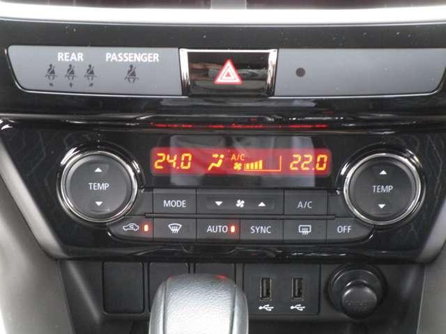 Gプラスパッケージ  スマホ連携オーディオ 後側方検知警報 禁煙 マルチカメラ 衝突軽減ブレーキ 前後誤発進抑制機能 コーナーセンサー 車線逸脱 電動パーキング オートホールド レーダークルーズコントロール シートヒーター LEDヘッドランプ アイドルストップ(12枚目)