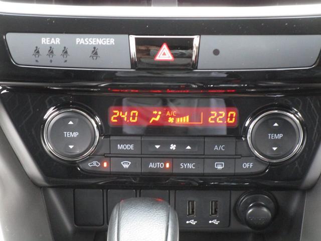 Gプラスパッケージ  スマホ連携オーディオ 後側方検知警報 禁煙 マルチカメラ 衝突軽減ブレーキ 前後誤発進抑制機能 コーナーセンサー 車線逸脱 電動パーキング オートホールド レーダークルーズコントロール シートヒーター LEDヘッドランプ アイドルストップ(62枚目)
