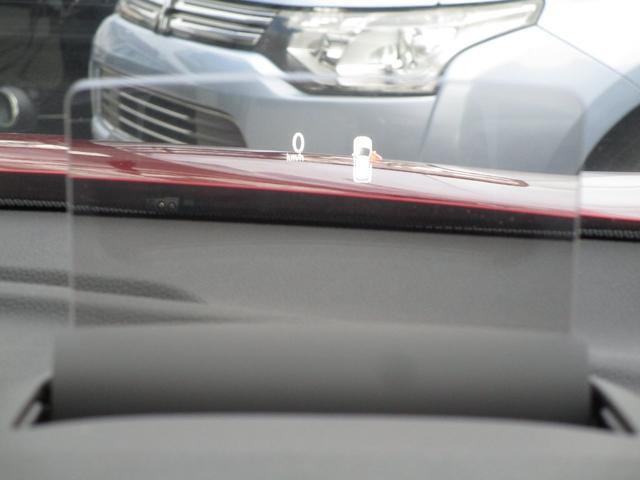 Gプラスパッケージ  スマホ連携オーディオ 後側方検知警報 禁煙 マルチカメラ 衝突軽減ブレーキ 前後誤発進抑制機能 コーナーセンサー 車線逸脱 電動パーキング オートホールド レーダークルーズコントロール シートヒーター LEDヘッドランプ アイドルストップ(78枚目)