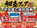 日産 キューブ 1.5 15X インディゴ +プラズマ 純正ナビ ETC