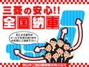 当店では、北海道〜九州・沖縄県まで納車実績もございます。提携の陸送業者にてご自宅(ご指定場所)まで大切にお届けさせて頂きます。陸送費や納車日時などお気軽にご相談下さい。