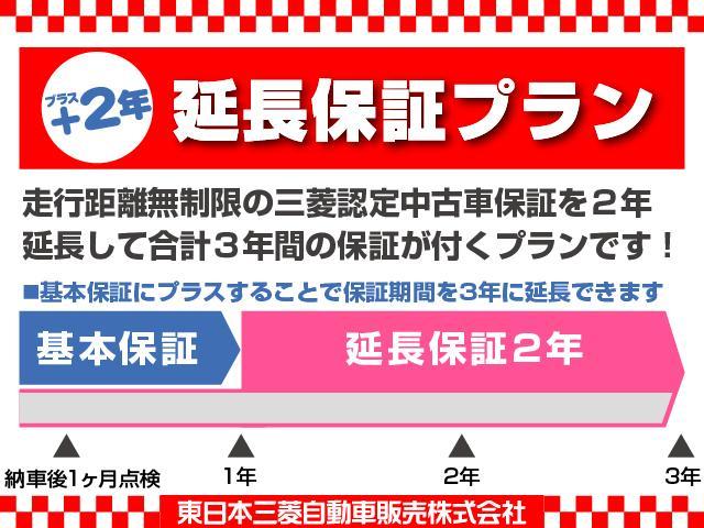 2.0 G ナビパッケージ 4WD 純正メモリーナビ(2枚目)
