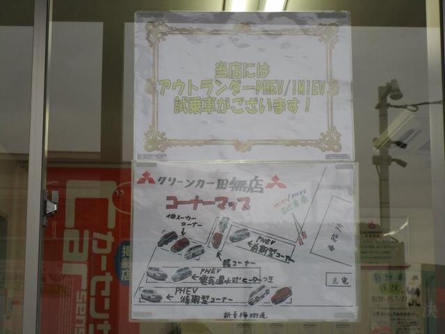 「スズキ」「アルトラパン」「軽自動車」「東京都」の中古車33