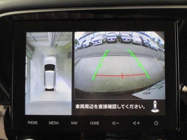 2.4GプラスPKG 4WD ナビ 電温 サンルーフ 誤発進(2枚目)