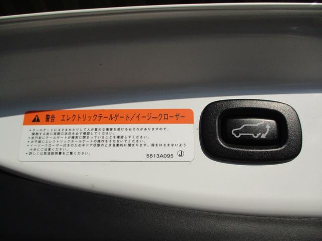 2.0GナビPKG 4WD 禁煙車 1500W電源 ナビ(46枚目)