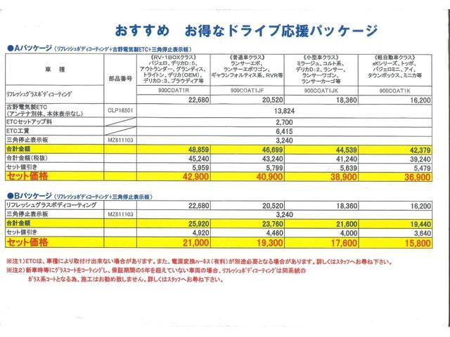 2.0GナビPKG 4WD 禁煙車 1500W電源 ナビ(77枚目)