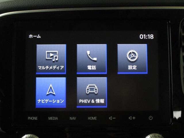 2.4Gプラスパッケージ4WD 禁煙車 1500W電源 ナビ(60枚目)