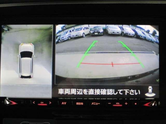 2.0 GセイフティPKG4WD 禁煙車 衝突軽減 誤発進(7枚目)